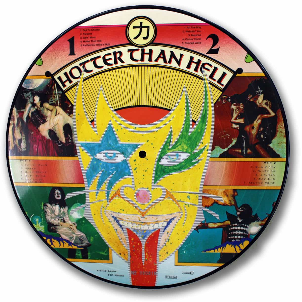 Kiss, Hotter than Hell Picture Disc
