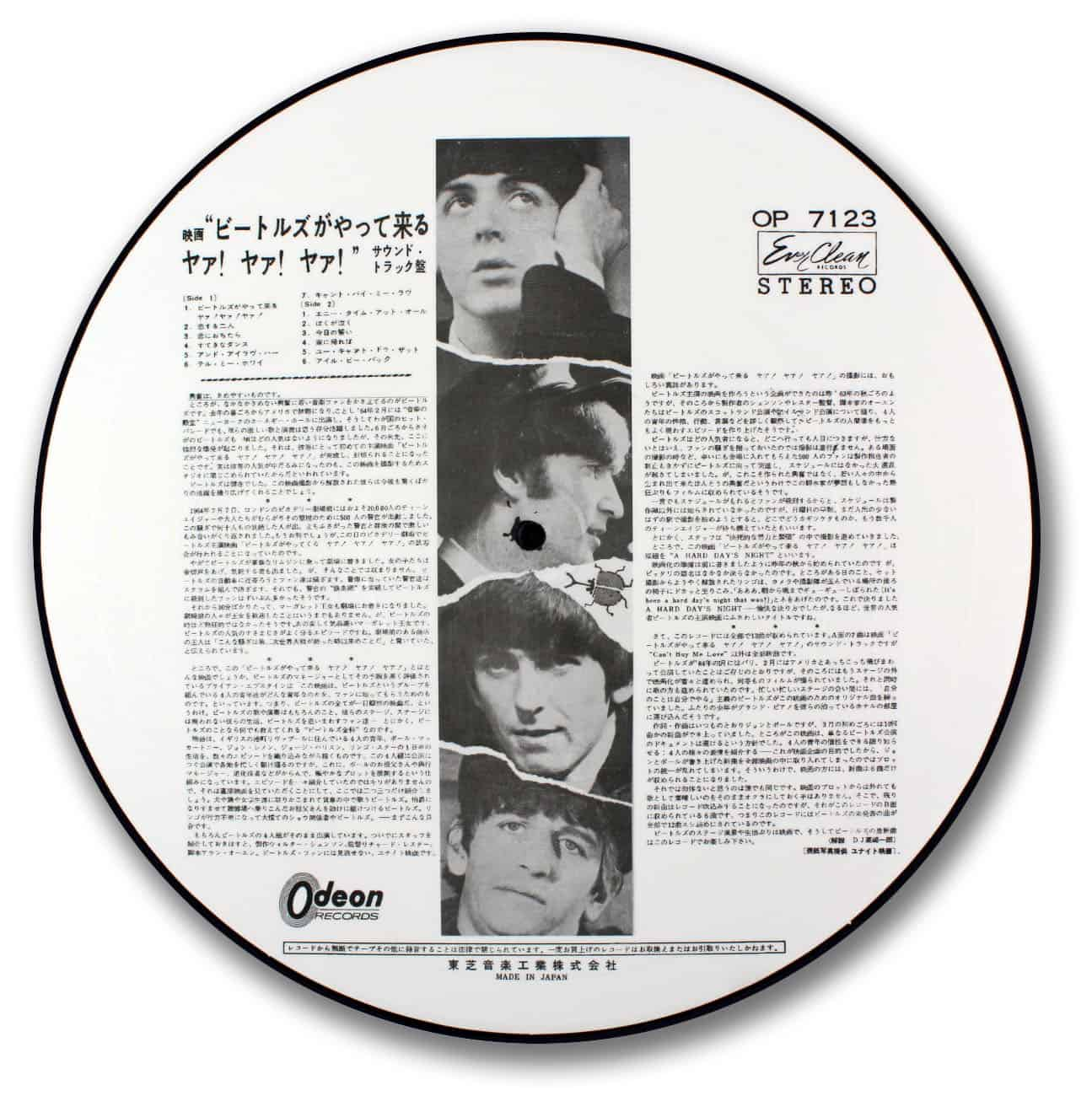 The Beatles, A Hard Days Night
